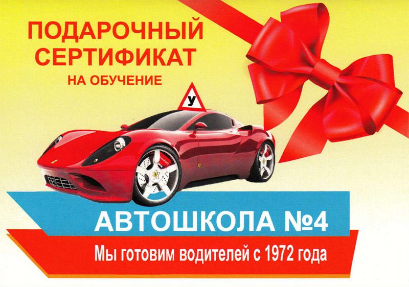 Музыкальные флеш открытки ко дню рождения 136